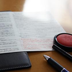 賃貸借契約の内容