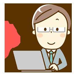 履修内容と職務内容の関連性