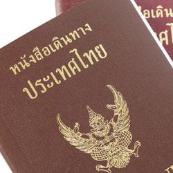 パスポート・在留カードの保管の禁止