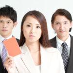 知らなかったではすまない!「不法就労助長罪」|外国人雇用で注意するべき3つの違法行為