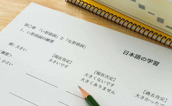 特定技能評価試験
