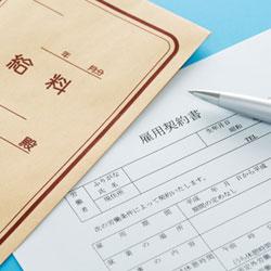 特定技能雇用契約の締結